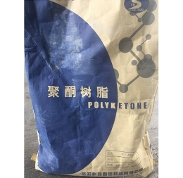 广西KY-120H   Ketone Resin