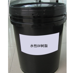 KY-80 Water-soluble UV resin